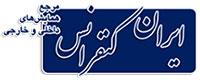 ایران کنفرانس